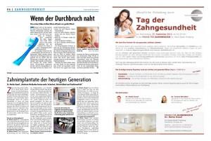 Tag der Zahngesundheit 2012